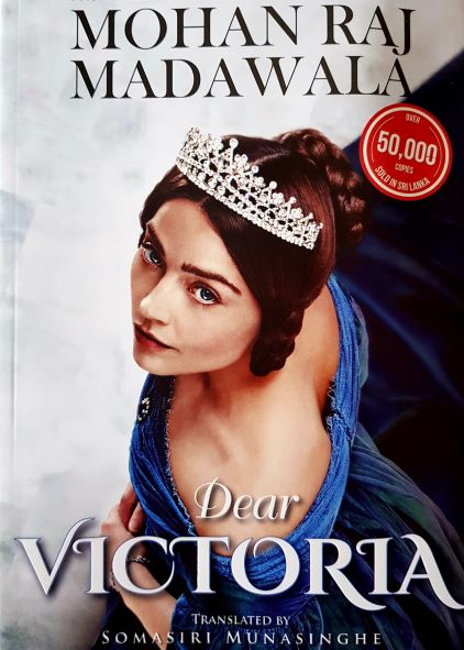 Dear Victoria
